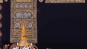 14 Nights Economy Umrah Package 2019 from UK